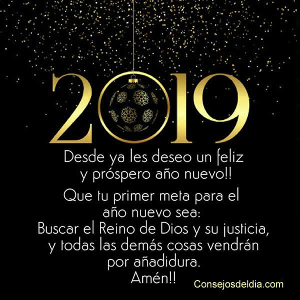 Frases Lindas Feliz Año 2019 Con Mucho Amor Alos80com